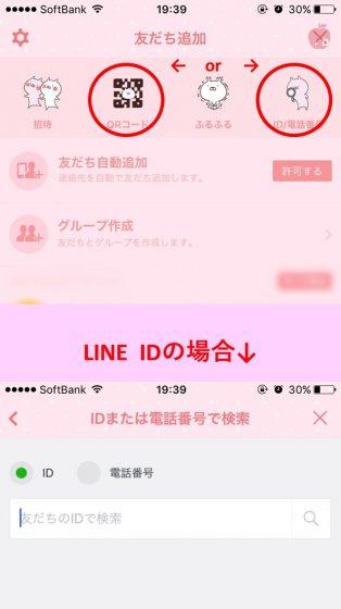 iPhone修理・買取・格安SIM|Dapple名古屋栄店|荷物2