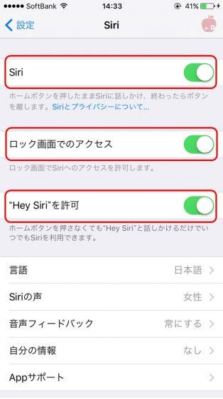 iPhone修理・買取・格安SIM|Dapple名古屋栄店|リマインダー3.jpg