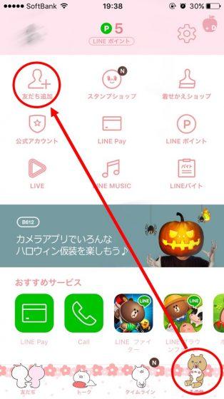 iPhone修理・買取・格安SIM|Dapple名古屋栄店|荷物1