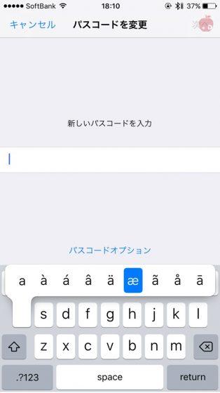 iPhone修理・買取・格安SIM|Dapple名古屋栄店|オプションパスコード2.jpg
