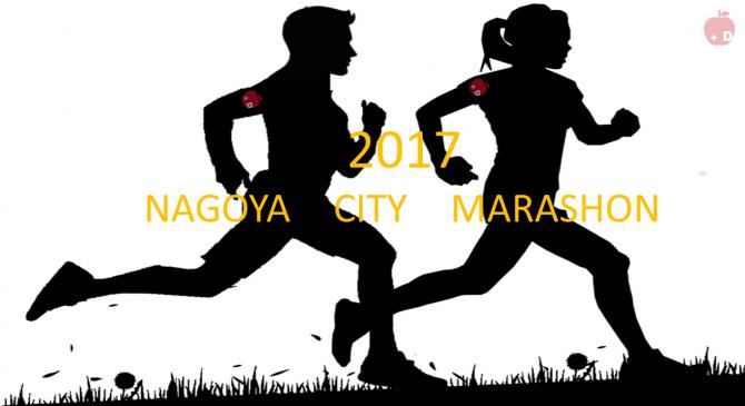 キャンペーン告知マラソン走行者限定、バッテリー交換、WOMENS、名古屋マラソン、Dapple名古屋栄店、iPhone修理、名古屋、栄、大須、矢場町